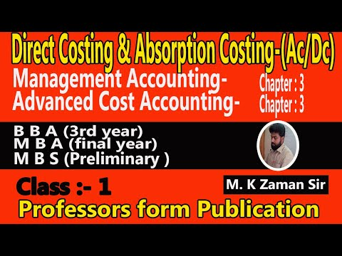 [BANGLA] Absorption Costing & Direct Costing