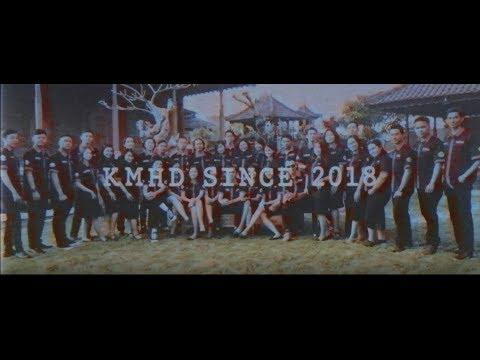 KMHD Rewind 2018