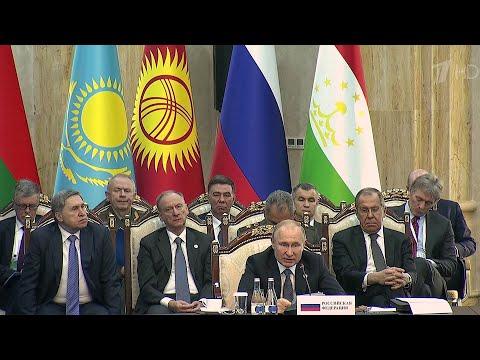 В Бишкеке лидеры стран ОДКБ обсудили региональные и глобальные вызовы.