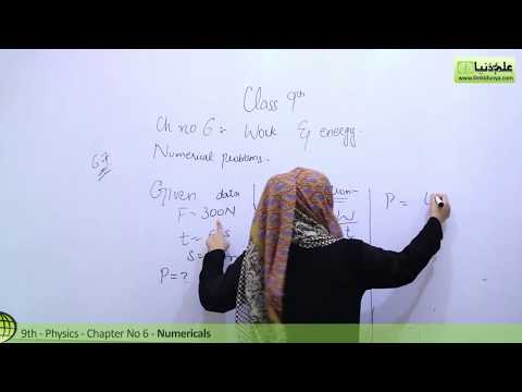 9th Class Physics Lecture,Chapter 6 Numerical no 6.6 to 6.9-Physics Chapter 6 Work and Energy