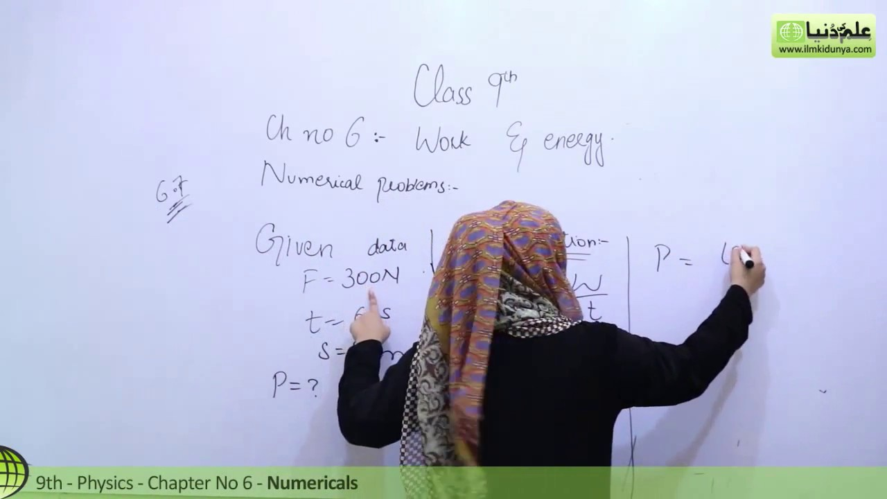 9th Class Physics Lecture,Chapter 6 Numerical no 6 6 to 6 9-Physics Chapter  6 Work and Energy