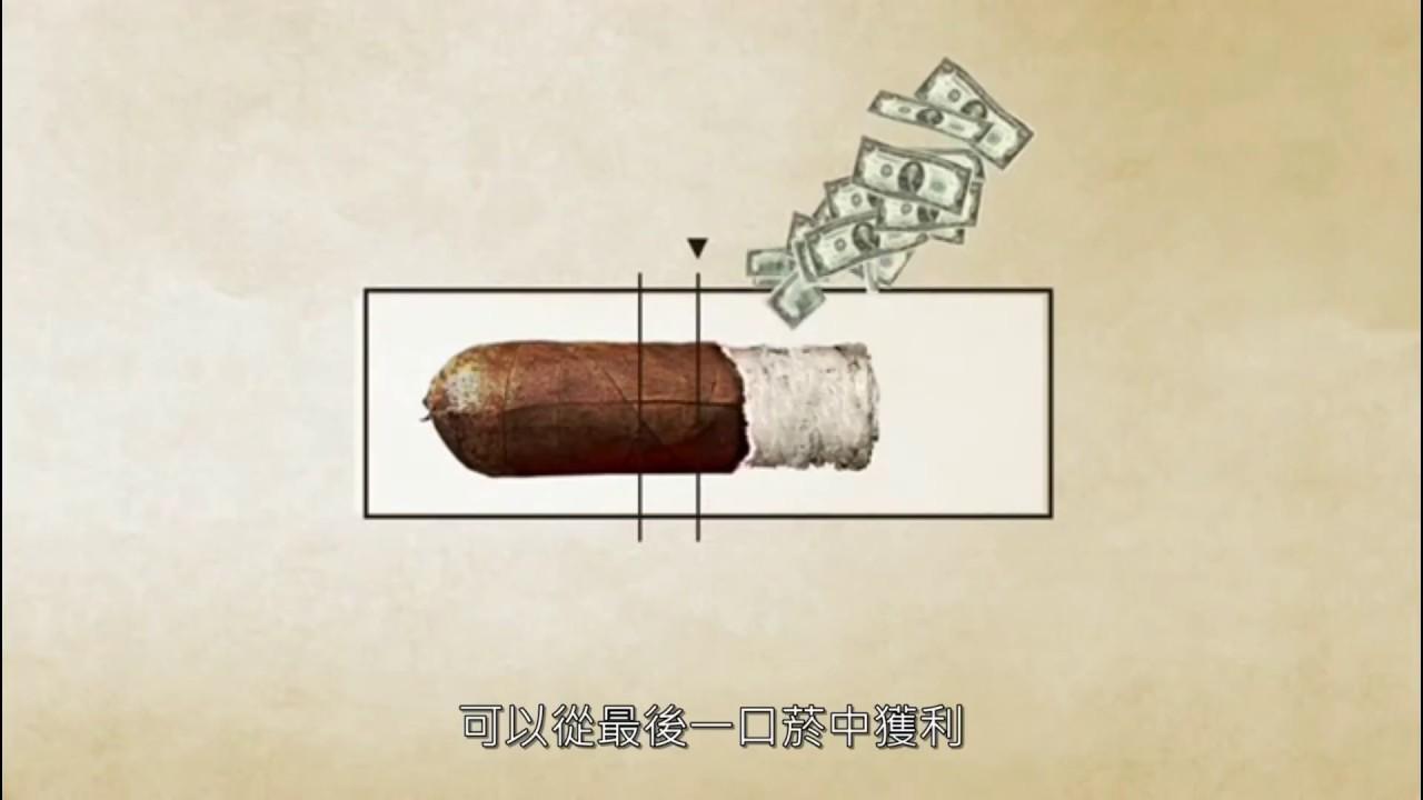 「成為巴菲特」雪茄屁股理論 - YouTube