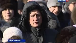 Последние Новости Украина становиться похожей на Сирию январь 2014 Россия смотреть онлайн сегодня