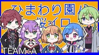 【ポケユナ】準決!teamA ひまわり園ハ桜イロ。【にじさんじ/渋谷ハジメ】