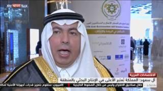 السعودية تخصص استثمارات ضخمة للتحول لاقتصاد معرفي