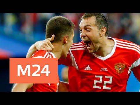 Где можно будет посмотреть матч между командами России и Уругвая - Москва 24