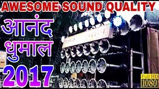 Bhola Har Ge By ANAND DHUMAL PARTY DURG 2017