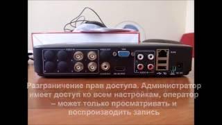 ВИДЕОРЕГИСТРАТОР AHD TECSAR HDVR NEO FUTURIST HALF FHD(Вас приветствует Интернет-магазин IP24 http://ip24.zakupka.com/ или http://ip24.com.ua/ Weatherproof IR AHD Camera Lens: 3,6 mm System: PAL Power: ..., 2016-07-05T08:20:35.000Z)