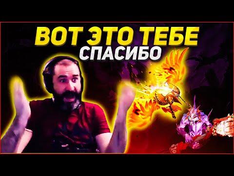 РОСТОВСКИЙ ФЕНИКС - ЭТО МОЕ АЛЬТЕР ЭГО / БОНУС КОНТЕНТ