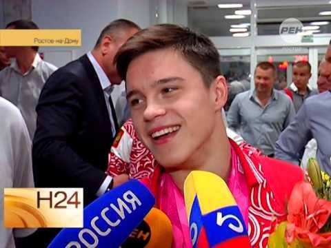 Встреча юных олимпийских чемпионов