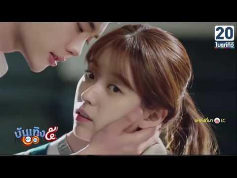 พระเอกเกาหลี จูบระทวย |บันเทิง5หน้า1|26/08/59