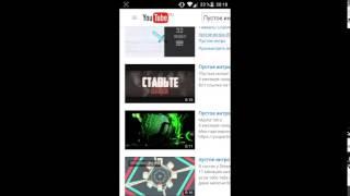 Где найти песню в видео или в интро на андроид(Ссылка на сайт-http://www.mooma.sh/, 2015-12-08T14:31:20.000Z)