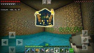 мАЙНКРАФТ ВЫЖИВАНИЕ НА ТЕЛЕФОНЕ НА ОСТРОВЕ #15 ФЕРМА ОПЫТА И ЛИФТ ПЕ 1.7 PE Minecraft Pocket Edition