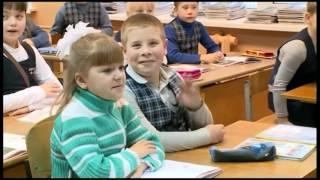 #ТОПШкола Средняя общеобразовательная школа № 18  город Великий Новгород
