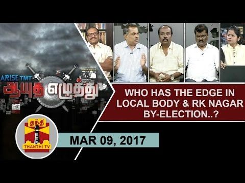 (09/03/2017) Ayutha Ezhuthu | Who has the Edge in Local body &  RK Nagar By-Election..? | Thanthi TV