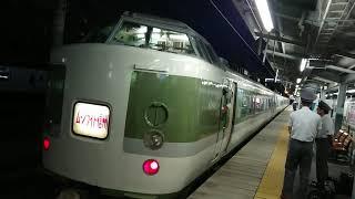 ムーンライト信州81号 松本発車