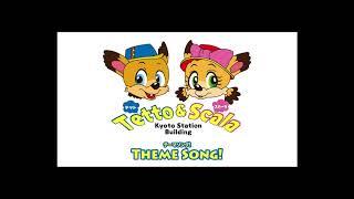 テット&スカーラ テーマソング