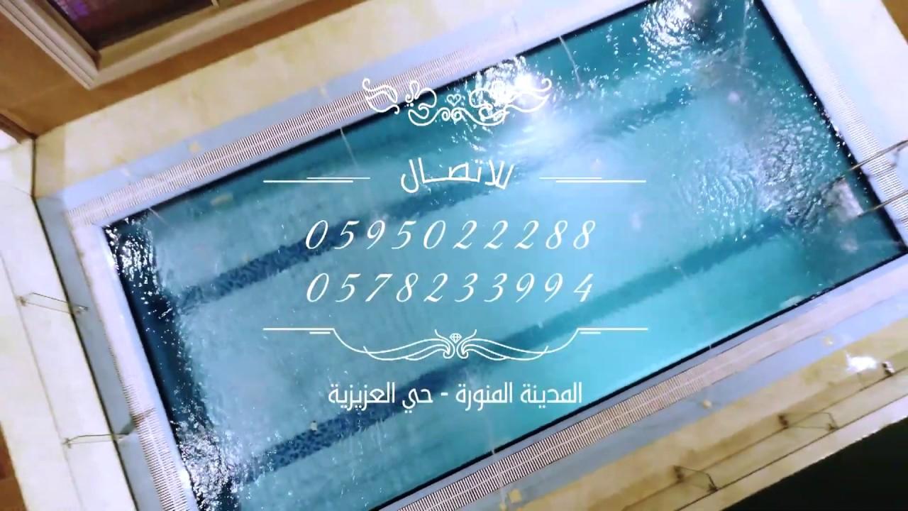 شاليهات جولدن في المدينة المنورة حي العزيزية Youtube