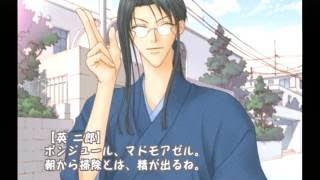 【PS2】フルハウスキス 初見プレイ Part19 ~あ、ごめんなさい 【マイワールド】【マイワー】【JAPAGE】