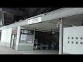 【東急東横線】東白楽駅  Higashi-hakuraku の動画、YouTube動画。