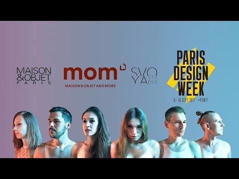 Обзор выставки Maison & Objet 2017. Paris Design Week. Тренды в дизайне этого года.