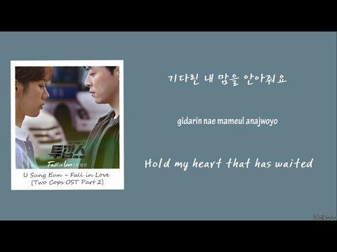유성은 (U Sung Eun) - Fall In Love [Han|Rom|Eng] (Two Cops OST)