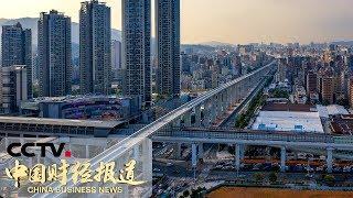 《中国财经报道》 20190722 17:00| CCTV财经
