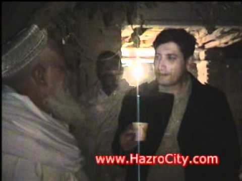 Malik Taimor Engagement Ceremony in Sarwana village (Hazro) Part 02