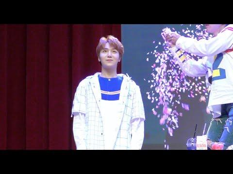 """190804 펜타곤(PENTAGON) 진호 """"꽃가루 예쁘게 뿌리기"""" 직캠 강남팬싸 JINHO Focus"""