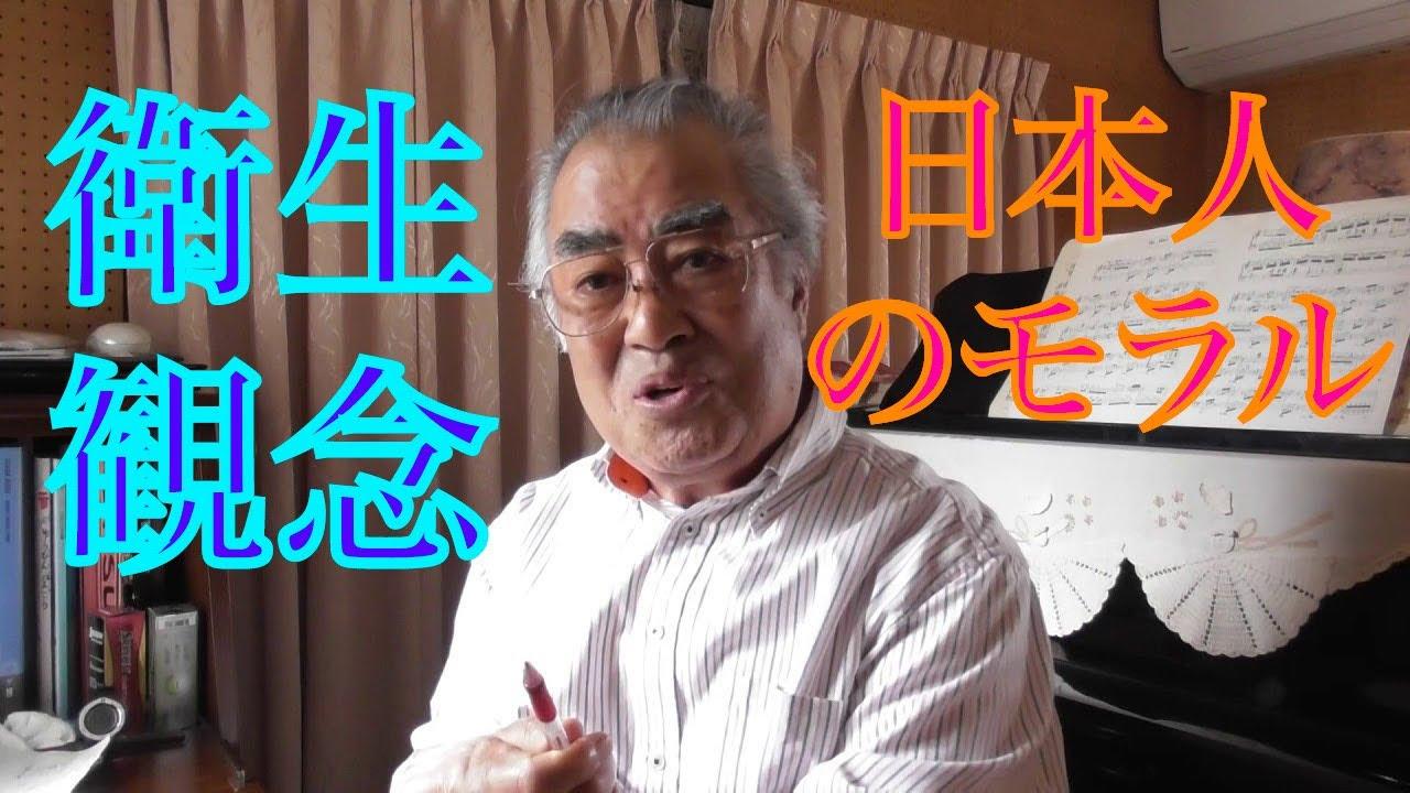 【日本人の衛生観念】ポイ捨てなど海外との認識の違い