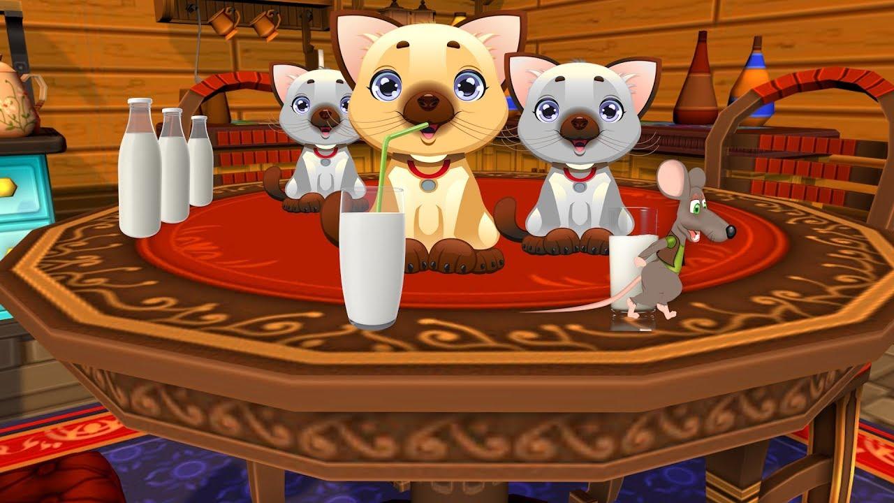 Suntem pisici răsfățate - Cantec pentru copii mici- Video animat
