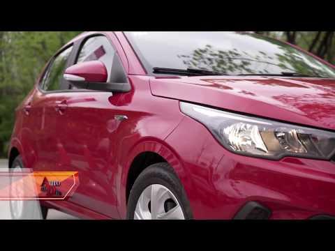FIAT ARGO 1.3 DRIVE. TEST AUTO AL DÍA (18/11/17)