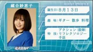 声優 藏合紗恵子さんと鷲崎さん 「大半の声優が嘘のヤツ」? 藏合紗恵子 検索動画 3
