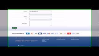 Как разместить вакансию на сайте Профикарта(, 2013-09-12T16:20:36.000Z)