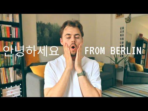 안녕하세요 from Berlin / 베를린 클라쓰 Berlin Class