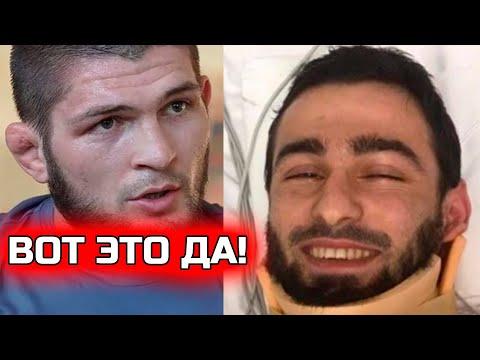 Срочно! Дагестанец Очнулся! Алиев Пайзутдин Борец из Дагестана сломал шею боец в больнице!
