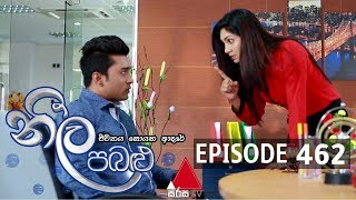 Neela Pabalu - Episode 462 | 18th February 2020 | Sirasa TV Thumbnail