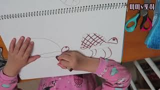 거북이그리기/그림그리기/딸내미/꼬부기그리기/미술놀이/미…