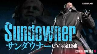 Repeat youtube video Metal Gear Rising Revengeance Sundowner's Theme: Red Sun