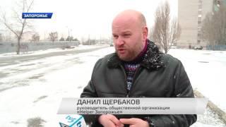 Helper Запорожье Данил Щербаков и тёмная дорога к знаниям на ТВ5 08.02.17(, 2017-02-08T16:47:17.000Z)