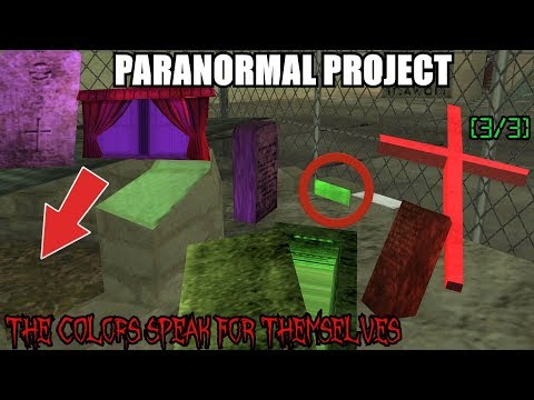 THE COLORS SPEAK FOR THEMSELVES [3/3] GTA San Andreas Myths - PARANORMAL PROJECT 75