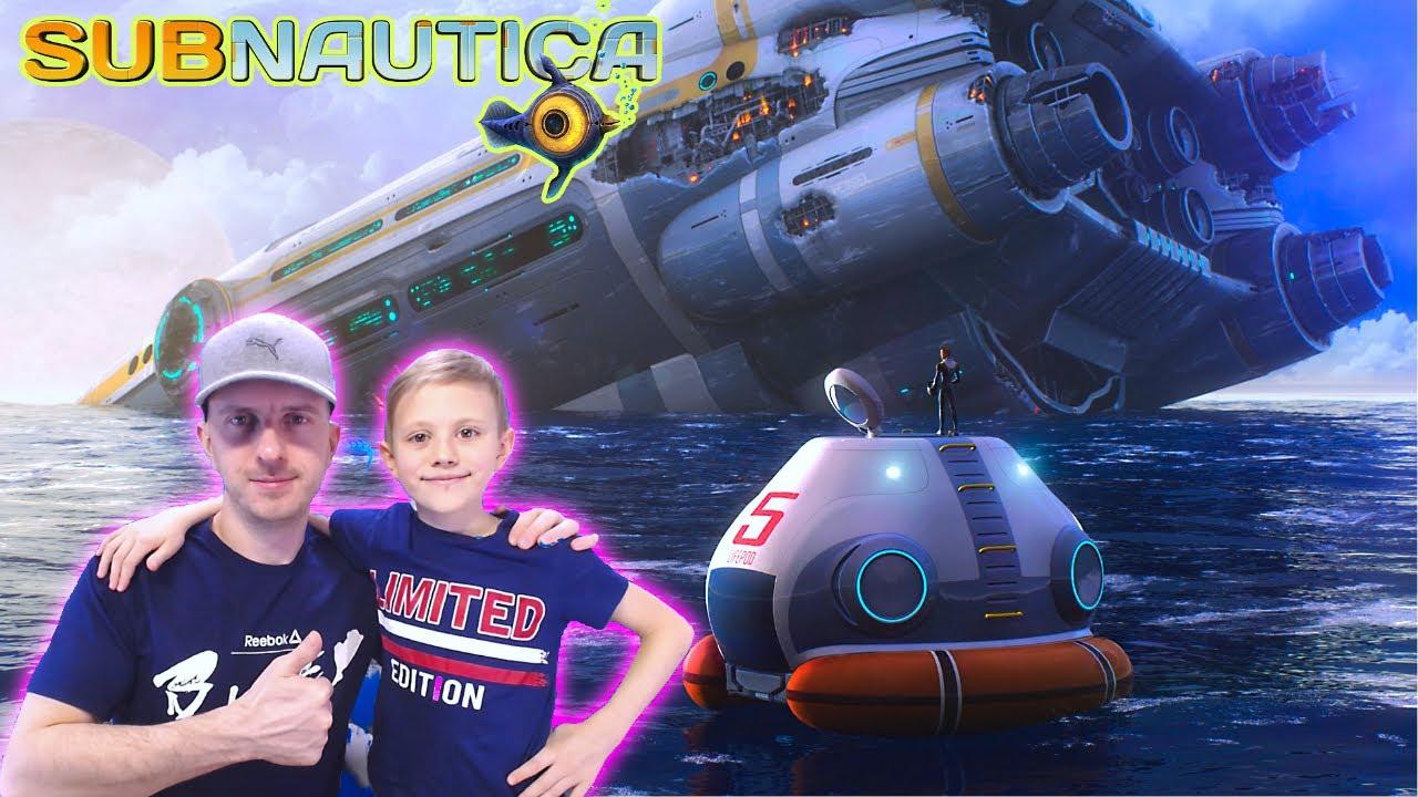 SUBNAUTICA Игра симулятор выживания под водой на Океанической планете. 13+