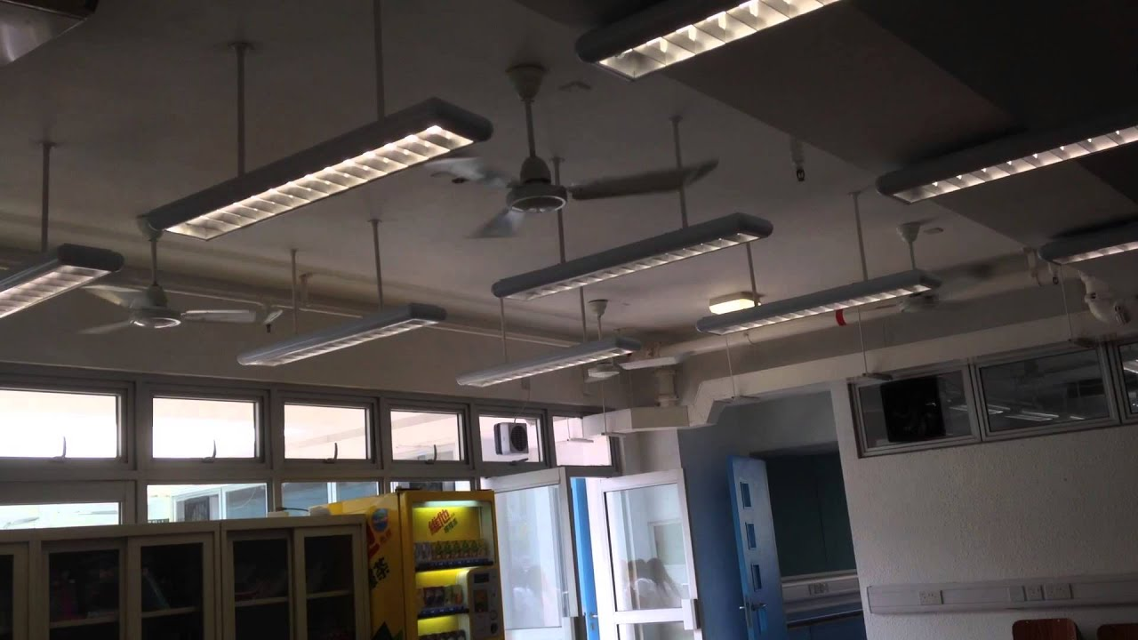 Smc k48 industrialcommercial ceiling fans in my school youtube aloadofball Choice Image