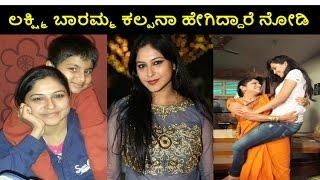 Lakshmi Baramma Serial Actress Kalpana Lakshmi Unseen Os