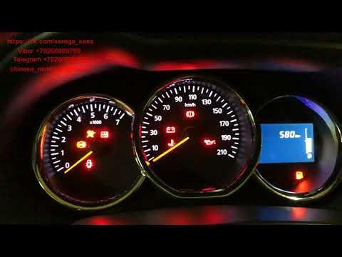 Renault Duster 2 Активация доп функций