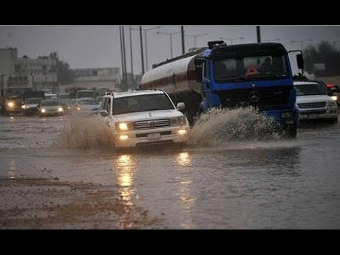 Heavy Rain In Bahrain 2017