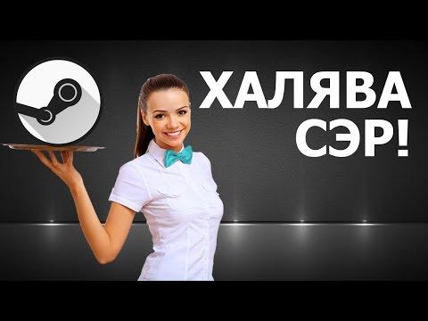 - Законы Латвии по-русски