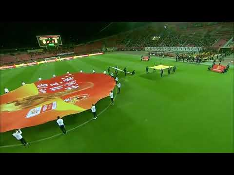 Hebei China Fortune FC vs Guangzhou evergrande 0-3