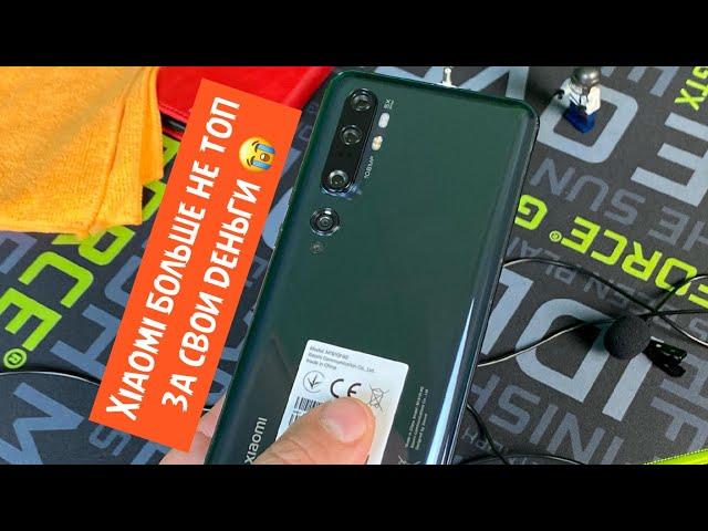 ЧЕСТНЫЙ ОБЗОР Xiaomi Mi Note 10