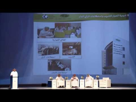 JEF2014 - Day 2 -- Session4 - Youth discussion with King Abdulaziz Center For National Dialogue